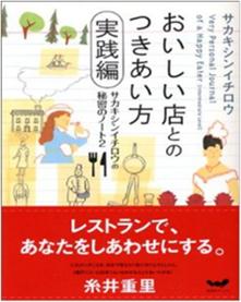 img_book_02