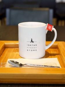 a ise teacup