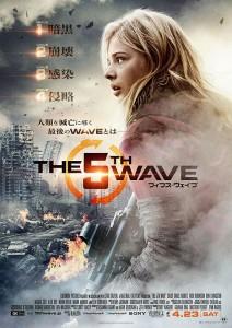5wave