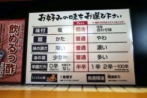 nagi menu