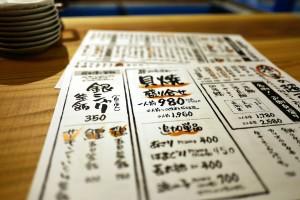 r menu