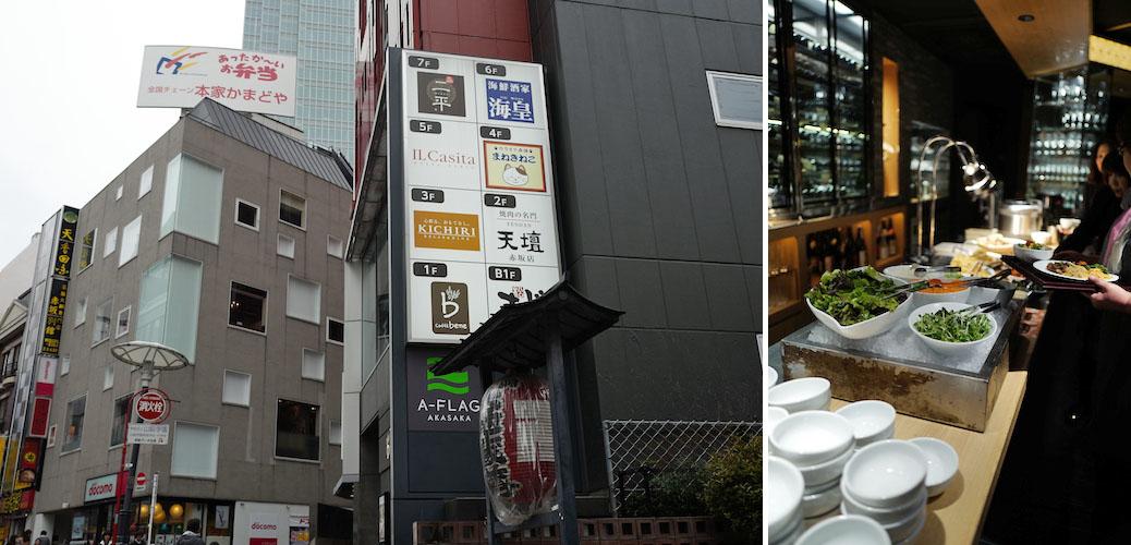野菜とスープを食べる天壇焼肉の店