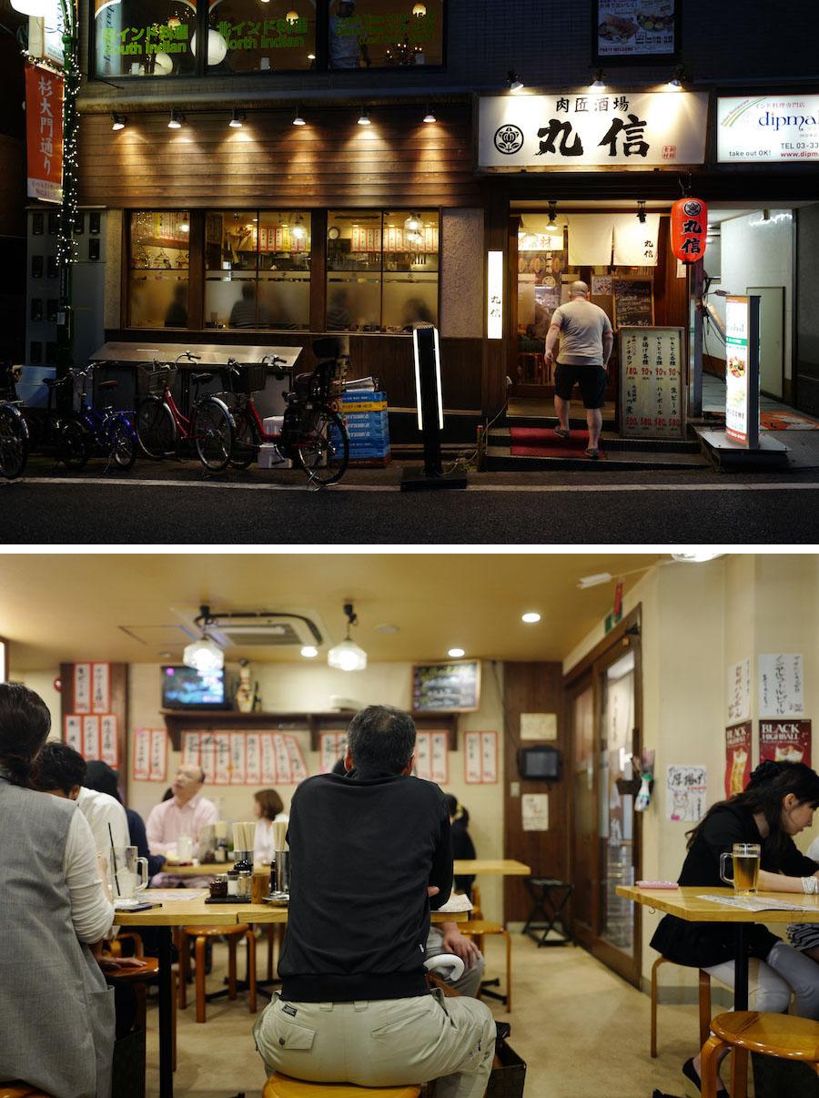 四谷 三 丁目 カフェ