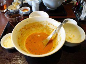 sanki soup