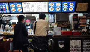 タリーズコーヒー 新宿オークタワー店(TULLY'S COFFEE)