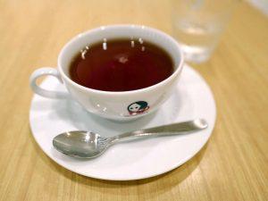 asa tea