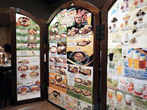 donk menu