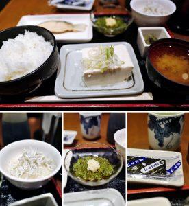 aten-teishoku