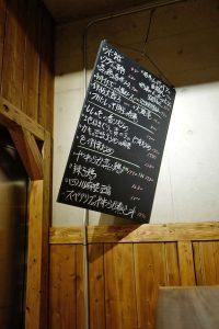 en-menu