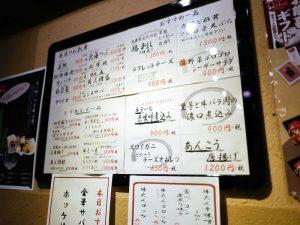 rik-menu