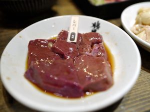 ryu-liver