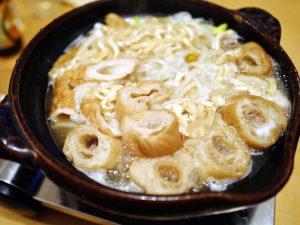yoru-udon