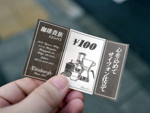 a-edi-ticket