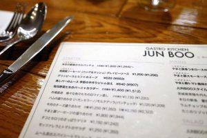 jb-menu