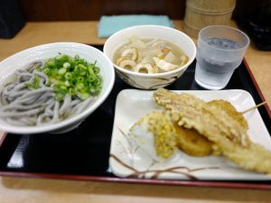 tamo-lunch