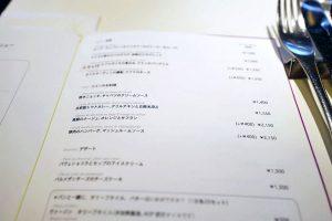 tg-menu