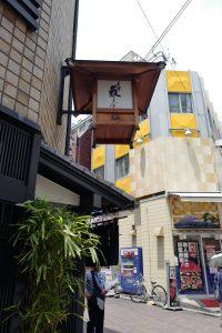 上野藪そば、イナセに食べる立喰の寿司