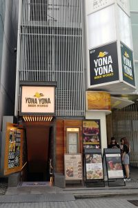 YONAYONA Beer Works Lunch