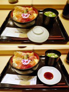 朝の寿司清、まかない丼