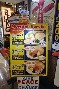 朝のベルクでたまごサンドを作って食べる!