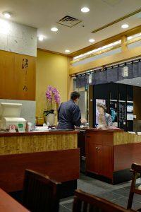 近為の今日のお茶漬け、京のぶぶ漬け