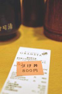 漬け丼、山かけ、寿司清の朝
