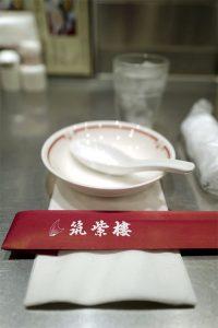 頂上麺の土鍋焼きそば、筒のTsuTsu