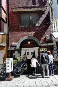 重亭のヘレテキ食べて、天政の肉うどんで〆るの大阪
