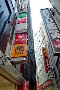 渋谷の朝のコッドロー、お昼はお蕎麦、秋本番