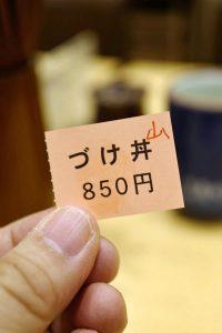 東京の寿司、仙台の牛たん