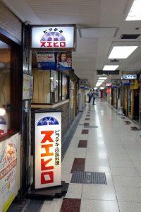大阪でビフカツ、たこ焼き、海鮮焼きそば。日曜日
