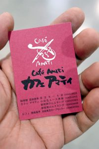 亜麻亜亭でミニロール、ベルガモットの冷たい茶