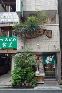 つるかめ食堂、どすこい四文屋、歌舞伎町